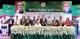 রাষ্ট্রপতি মোঃ আবদুল হামিদ এর সাথে ২২ মে ২০১৮ মঙ্গলবার ওসমানী স্মৃতি মিলনায়তনে ''রাষ্ট্রপতির শিল্প উন্নয়ন পুরস্কার-২০১৬'' প্রদান অনুষ্ঠানে পুরস্কারপ্রাপ্ত প্রতিষ্ঠানগুলোর  প্রতিনিধিগণ ফটোসেশনে অংশ গ্রহণ করেন।